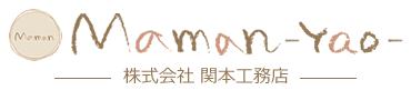 ママン八尾ロゴ 関本工務店